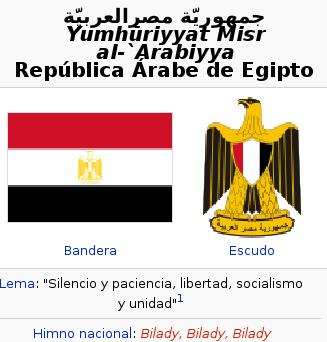 bandera-egipto.jpg