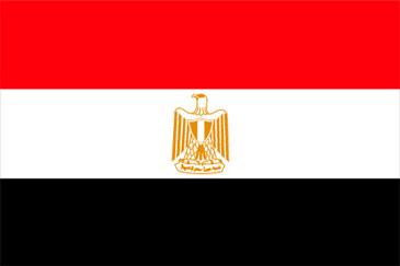 bandera-de-egipto.jpg