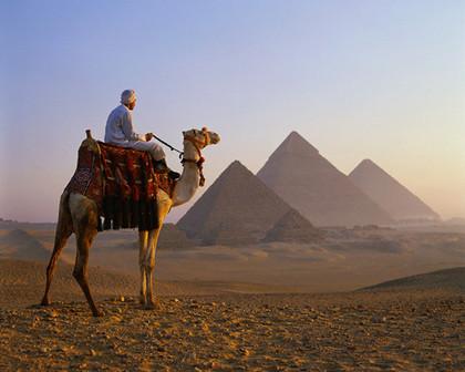 seguridad egiptojpg