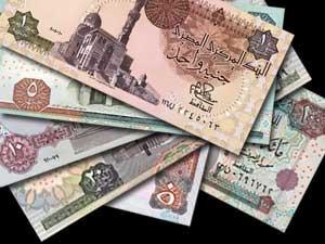 egipto monedas.jpg
