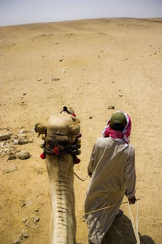 el-cairo-egipto.jpg