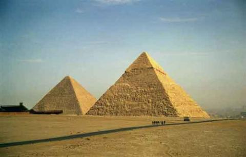 egipto-noticias.jpg
