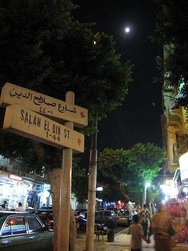 noche-el-cairo.jpg