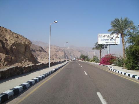 turismo-egipto.jpg