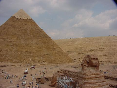 egiptoh.jpg